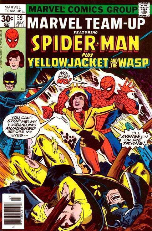 Marvel Team-Up #59
