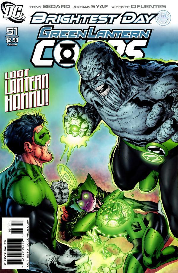 Green Lantern Corps #51