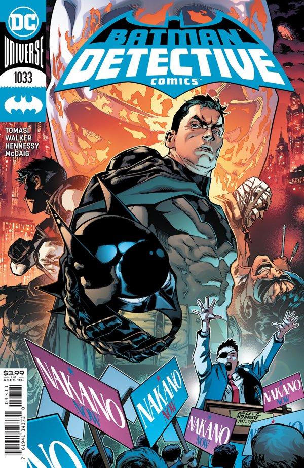 Detective Comics #1033