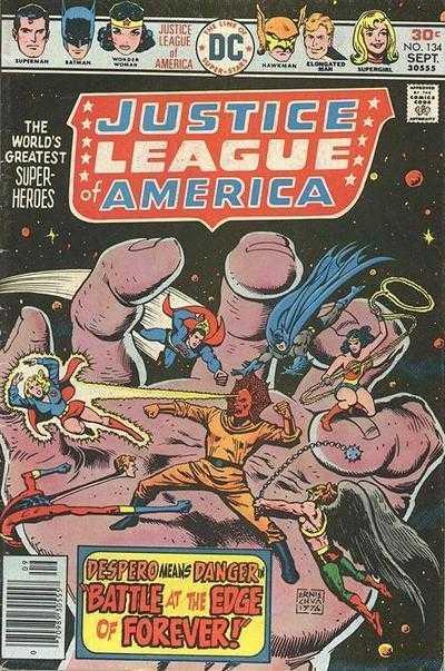 Justice League of America #134