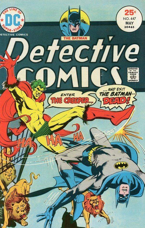 Detective Comics #447