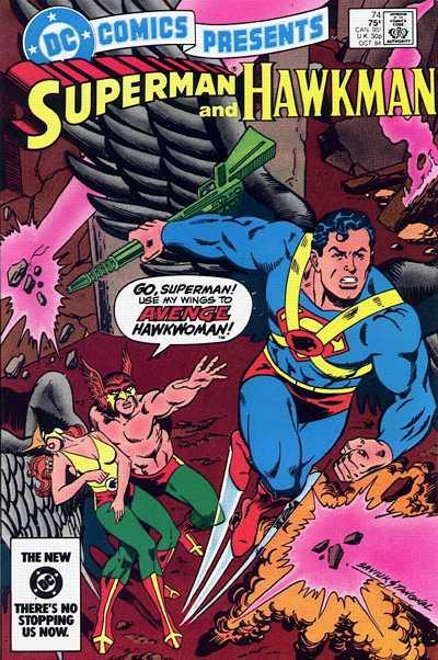 DC Comics Presents #74
