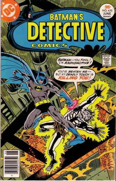 Detective Comics #470