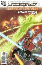 Justice League: Generation Lost #4 Variant Edition