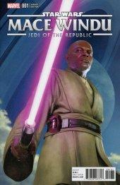 Star Wars: Jedi of the Republic - Mace Windu #1 Rahzzah Variant
