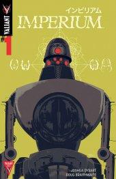 Imperium #1 Allen Variant