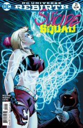 Suicide Squad #21 Variant Edition