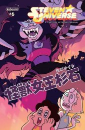 Steven Universe #6 Subscription Sygh Variant