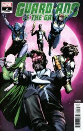 Guardians Of The Galaxy #2 1:25 Sorrentino Variant