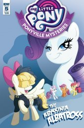 My Little Pony: Ponyville Mysteries #5 Cover B Murphy