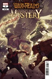 War of the Realms: Journey Into Mystery #1 Gerald Parel Variant