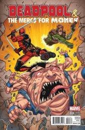 Deadpool & The Mercs for Money #4 Lim Variant