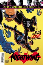 Nightwing #64