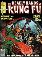 the deadly hands of kung fu #29