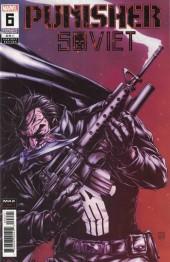Punisher Soviet #6 1:25 Variant Cover