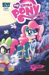 My Little Pony: Friendship Is Magic #3 Jetpack Variant