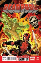 Deadpool #6 Adam Warren Variant