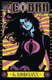 Cobra #19 Cover Retailer Incentive