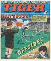 Tiger #January 12th, 1985