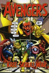 The Avengers: The Kree/Skrull War TP 2nd Printing