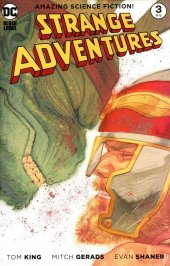 Strange Adventures #3 Variant Edition
