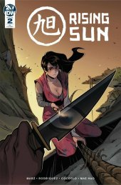 Rising Sun #2 1:10 Incentive Variant