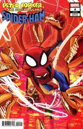 Spider-Ham #4 1:25 Javier Rodriguez Variant