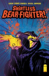 Shirtless Bear-Fighter! #1 Cover C