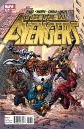 The New Avengers #17