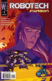 Robotech: Invasion #1 Variant Edition