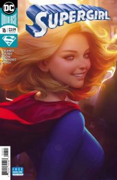 supergirl #16 variant edition