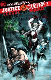 Justice League vs. Suicide Squad #1 DCBS