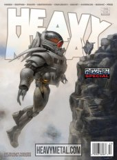 Heavy Metal #298 Cover B - Gabriel Ippoliti
