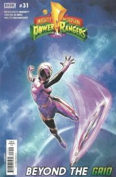 Mighty Morphin Power Rangers #31 2nd Printing