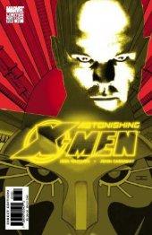 Astonishing X-Men #10 Limited Edition Variant