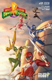 Mighty Morphin Power Rangers #17 Most Good Hobby Exclusive Variant