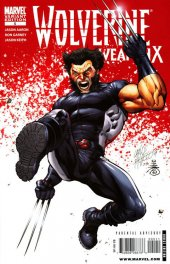 Wolverine: Weapon X #5 Variant Edition