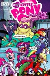 My Little Pony: Friendship Is Magic #30 Four Color Grails Variant