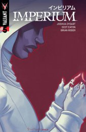 Imperium #5 Cover E Grace