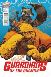 Guardians of the Galaxy #1 Latour Variant