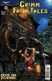 Grimm Fairy Tales #20 Cover D Tolibao