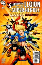 Supergirl and the Legion of Super-Heroes #31