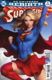supergirl #12 variant edition