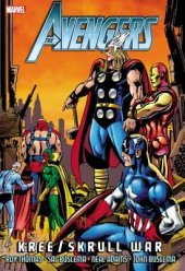 The Avengers: The Kree/Skrull War TP 2013 Printing