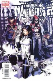 The New Avengers #52 Bachalo Variant