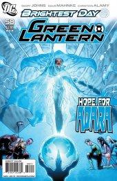 Green Lantern #58