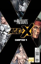 New Mutants #23 2nd Printing