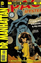 Before Watchmen: Dr. Manhattan #2 Combo Pack Variant Edition