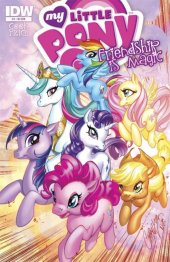 My Little Pony: Friendship Is Magic #3 Retailer Incentive - J. Scott Campbell Art