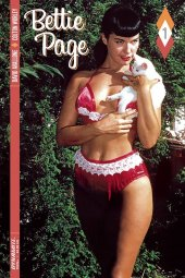 Bettie Page #1 Cover D Color Photo